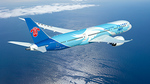 China Southern - Shanghai from Syd $469 / Mel $470 - Maldives from Mel $600 / Bne $617 - London from Adl $906 + More
