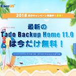 Free Easeus Todo Backup Home 11 for Windows (Value AU $43.99)