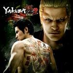 [PS4] Yakuza Kiwami 2 $24.95 @ PlayStation Store