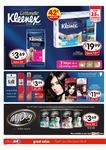 50% off: WD-40 Lubricant 255g $2.99ea & OMO Laundry Powder 1kg $5.78ea @ Supa IGA (VIC)