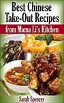 Free eBook - Best Chinese Take-out Recipes from Mama Li's Kitchen (Was $3.99) @ Amazon AU