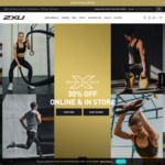30% off Sitewide Including up to 70% off Already Reduced Outlet Items @ 2XU Fitness Apparel