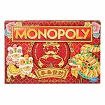 Monopoly Lunar New Year Edition - $39 C&C or + Shipping @ Target