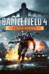 [XB1] Free - Battlefield 4: China Rising DLC - Microsoft Store