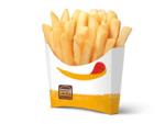 Hungry Jacks - Free Medium Chips via The HJ's App