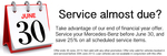 Mercedes benz products deals coupons reviews ozbargain for Mercedes benz b service coupons
