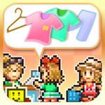 Pocket Clothier & Game Dev Story (iOS) $0.99 Each