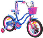 Target eBay Store - Frozen Cruiser Bike 40cm $55.20 Delivered after 20% off