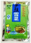 Yin Fa Pickled Cabbage with Bamboo, 88g $0.93 + Delivery ($0 with Prime/ $39 Spend) @ Amazon AU