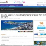 Ex Ibis Hotel Wollongong $99 / Night, Included Breakfast for 2 - Living Social