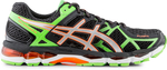 ASICS GEL-Kayano 21 $80 Posted @ COTD (Club Catch & Visa Checkout Req.)