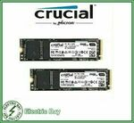 [eBay Plus] Crucial P1 M.2 NVMe SSD 1TB $134.40, WD Red 4TB NAS Hard Disk Drive $134 Delivered @ Shallothead eBay
