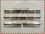 4 Stainless Steel Door Sills Protector for ISUZU D-MAX / Mazda BT-50 Dual Cab 2020+ $50 (Was $69) Delivered @ Oriental Auto Deco
