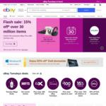 [eBay Plus] $26 off any eBay Plus item @ eBay