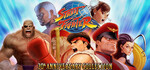 [PC] Steam - Street Fighter 30th Anniversary Collection $20.33 (Was $54.95)