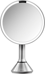 Simplehuman Round Sensor Mirror 20cm $249 (Was $329) @ Costco (Membership Required)