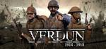 [PC] FREE Weekend - Verdun - Steam