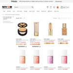15% Off Foundations + Lipsticks Including MAC, Estee Lauder, Bobbi Brown Today @ Myer (Stacks with Anniversary Coupon Codes)