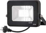 Arlec 10W LED DIY Security Floodlight for $19.90 (Was $49.90) @ Bunnings