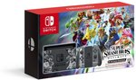 Win a Super Smash Bros Ultimate Nintendo Switch Bundle Worth $549 from Arekkz Gaming