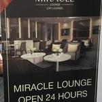 Don Muang Airport (Bangkok) Miracle Lounges 'Pay at Door' ~$A19-23.