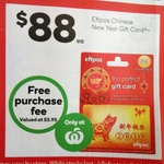 Free Fee (Save $5.95) on $88 EFTPOS Gift Cards @ Woolworths