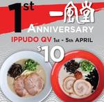 [VIC] Shiromaru Motoaji and Akamaru Shinaji (Ramen) for $10 Each @ IPPUDO QV Melbourne