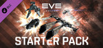 [Steam] Free: EVE Online: Starter Pack (Was $6.49) & Free to Play EVE Online @ Steam Store