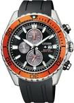 Citizen CA0718-13E Promaster 200m Divers $249 CB5000-50L Delivered @ Starbuy