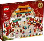 LEGO Chinese New Year Temple Fair 80105 $114.77 + $9.95 Delivered (RRP $149.99) @ Crayons.com.au