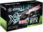 Inno3d NVIDIA, RTX 3060 Ti, iCHILL X3 $789 Delivered @ Rosman Computers