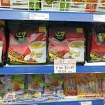 [NSW] Trung Nguyen Coffee G7 Instant Coffee 50 Pack - 2 for $11.99 In-Store @ Wellspring Vegetarian Warehouse Outlet Cabramatta