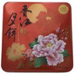 Hong Gong 2 Yolk Lotus Mooncake 750g $25 @ Coles