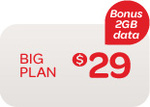 Bonus Beats Solo with HTC One X ($44/Month) and HTC One S ($37/Month) from Virgin on 24 Months Contract