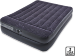ALDI: Queen $59.99 and Single Air $39.99 Mattress with Built in Pump 2yrs Warranty