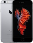 Apple iPhone 6s (32GB, Space Grey) $799 + Delivery (HK) @ Dick Smith/Kogan