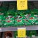 [QLD] M&M Crispy Mint Chocolate Blocks, $2.01 at Big W Robina