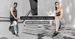 Win 1 of 3 Prizes of $500 Worth of Activewear Vouchers from Athletikan/Muscle Republic
