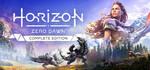 [PC, Steam] Horizon Zero Dawn - Complete Edition $44.99 @ Steam