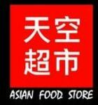 [VIC] Strawberries - 2x 250g Punnets $1.48 @ Asian Food Store