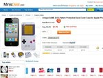 Unique GAME BOY Pattern Protective Back Cover Case for iPhone 4G $1.79 w/Free Shipping