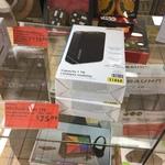 Medion Wi-Fi Hard Drive 1TB - $75.99 at ALDI (Clearance Item)