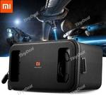 Xiaomi: Roidmi 2S Bluetooth Car Charger International Version $18.51 US (~$25), Mi VR 3D Glasses $14.99 US (~$20) @ TinyDeal
