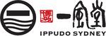 $10 Shiromaru Motoaji and Akamaru Shinaji Ramen at Ippudo [All 4 Locations SYD] Mon 16 - Sun 22 Oct