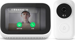 Xiaomi AI Touch Screen with AI Face Identification Doorbell $161.17@ Tmall Signature Taobao