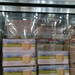 Denheath Original Vanilla Custard Square 1.5kg 10 Pcs $16.89 (Was $22.89) @Costco Auburn NSW (Membership Required)