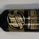 [SYD] Free Dare 'Cold Pressed' Iced Coffee at Wynyard