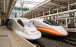 28% off Taiwan High Speed Rail Tickets from AU $1.28 (Travel until 31/3/2019) @ KKday