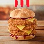 Triple Zinger Stacker Burger $12.45 (Secret Menu Item) @ KFC via App
