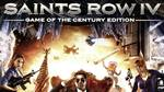 [PC] Steam - Saints Row IV: Game of the Century Edition - $5.89 AUD - Fanatical